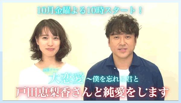 10月スタートのTBS新ドラマ、若...